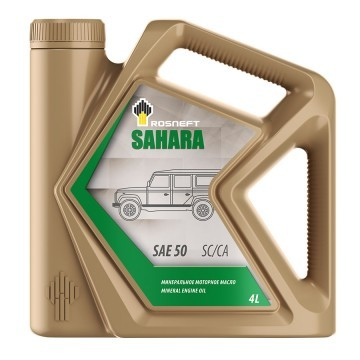 "RN Sahara <span style=""font-weight: bold;"">SAE 50</span><br>"