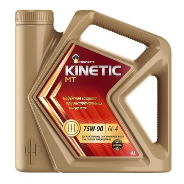 "RN Kinetic MT  <span style=""font-weight: bold;""> 75W-90</span><br>"